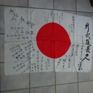 drapeau japonais - militaria japon