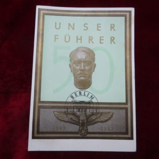 carte postale - militaria allemand