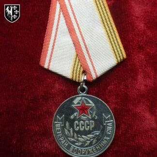 médaille URSS - militaria